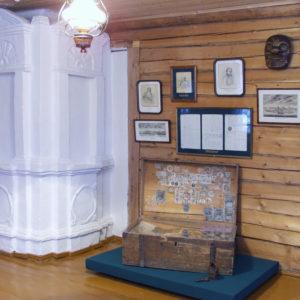 В экспозиции музея