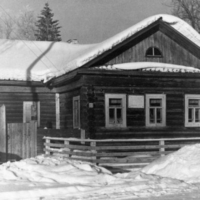 Дом-музей В.М. Молотова