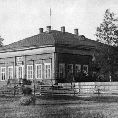 Здание Пятовского училища, где музей располагался с 1920 по 1923 гг.