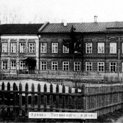 Здание Духовного училища, куда музей переехал в 1923 г.