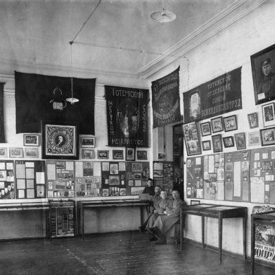 Экспозиция музея в 1930 г.