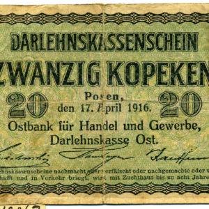 ТМО-12067. Познань 20 копеек 1916г. Немецкая оккупация. Бумага, печать