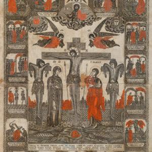 ТМО-14334. Гравюра. Лубок. Страсти Христовы. Бумага, гравюра на металле, раскраска. Начало XIX века
