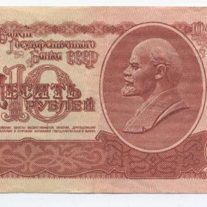 ТМО-35944-4. Купюра. 10 рублей, 1961 г. Бумага с водяными знаками, печать