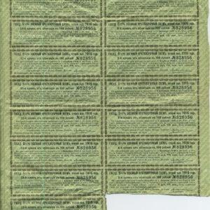 ТМО-39628. Государственный 5 1/2% военный краткосрочный заем выпуска 1916 года. Облигация в 100 рублей, с 18 купонами в 1000 рублей. Бумага с водяными знаками, печать