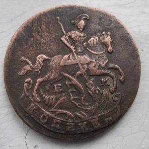 ТМО-5073. Монета. Копейка. 1795 г.г. Екатеринбург. Медь, чеканка