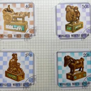 Почтовые марки Монголии. Шахматы. Бумага, офсет.1981 г.