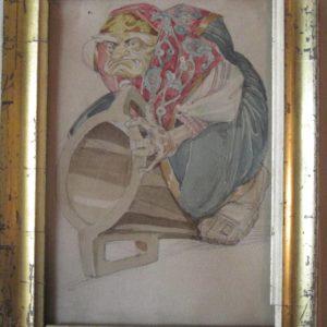 ТМО-8239. Праведников Е.И. Баба - Яга.Бумага,. 1924 г.