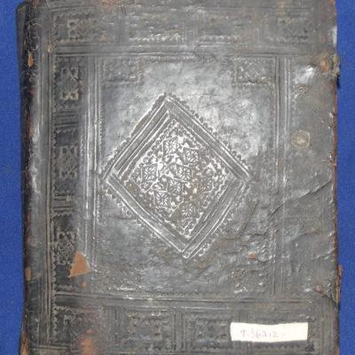 ТМО 36712 Псалтырь. [1793-1809]. Бумага вержированная с водяными знаками, дерево, кожа, металл, печать типографская, переплетные работы, тиснение
