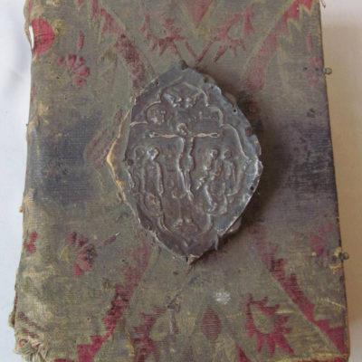 ТМО 9802. Евангелие. М., Печатный двор, май 1685 (7193) г. Бумага, металл, дерево, ткань, печать типографская, переплетные работы, чеканка