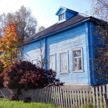 Изменения в часах работы музея Николая Рубцова