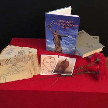 75-летие Победы в Сталинградской битве отметили в Краеведческом музее.