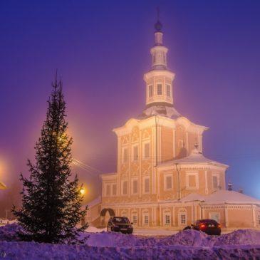 Тотьма готовится принять всероссийскую научную конференцию с международным участием «Русский Север-2018»