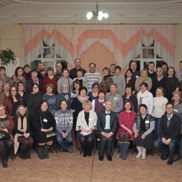 5 дней, 93 участника, 70 докладов: в Тотьме завершилась научная конференция «Русский Север-2018»