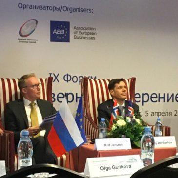 Модель развития проектной деятельности в Тотемском районе была представлена на международном форуме «Северное измерение»
