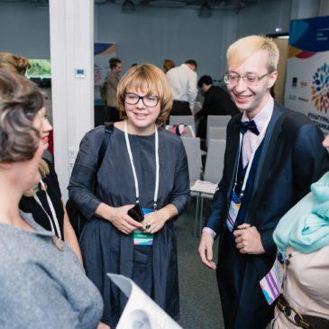 Директор Тотемского музейного объединения Алексей Новосёлов примет участие в стажировке во Франции