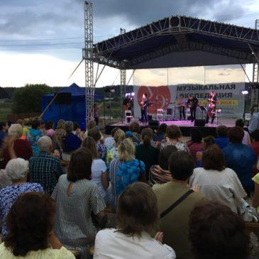 В культурном квартале Тотьмы состоялся концерт классической музыки