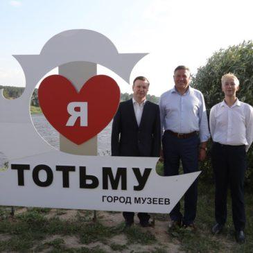 Губернатор Вологодской области Олег Кувшинников посетил объекты Тотемского музейного объединения