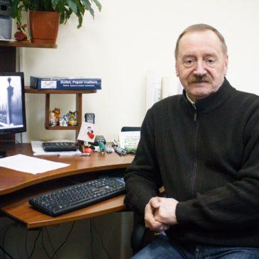 Третья всероссийская научная конференция «Русский Север-2019» будет посвящена памяти Александра Камкина