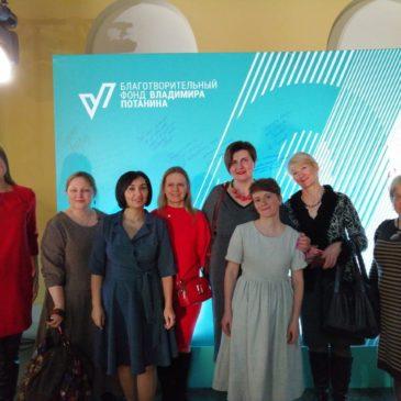 Тотемское музейное объединение поздравило Благотворительный фонд Владимира Потанина с 20-летием