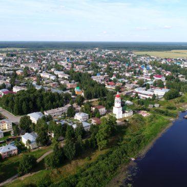 Федеральные средства в размере 54 миллиона рублей получит Тотьма на реновацию Набережной  Кускова
