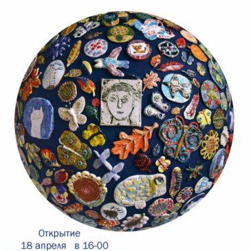 """Открываем """"Счастливую планету"""" вместе с детской студией керамики """"Синяя птица"""""""
