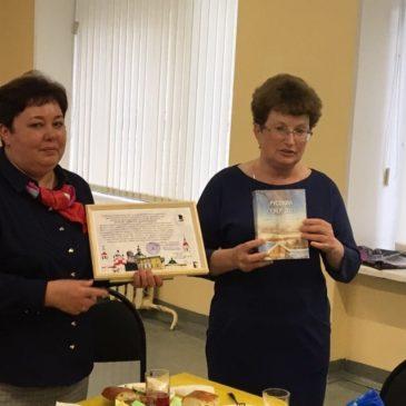 Тотьмичи поздравили среднюю школу № 4 города Архангельска с присвоением ей имени поэта Николая Рубцова
