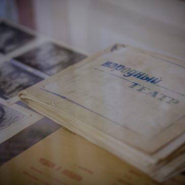 """""""Этюды из истории тотемского театра"""" представлены в музейно-выставочном центре Тотьмы"""