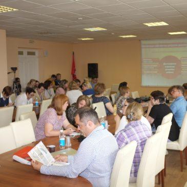 «Лидеры изменений» и «генераторы инициатив» собрались на конференции в Тотьме