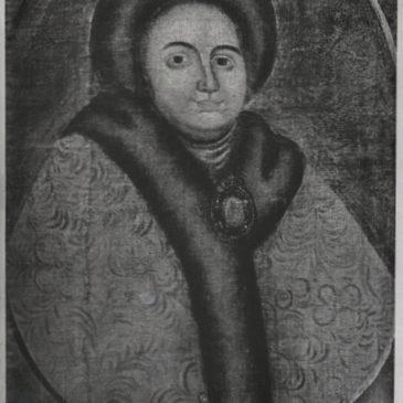 Имя Евдокии Лопухиной не забыто