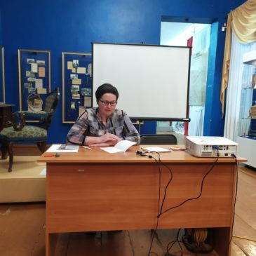 Сотрудники музея отчитались о поездках на семинары и конференции