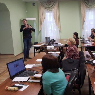 Анатолий Пахнин вновь провел обучающий семинар
