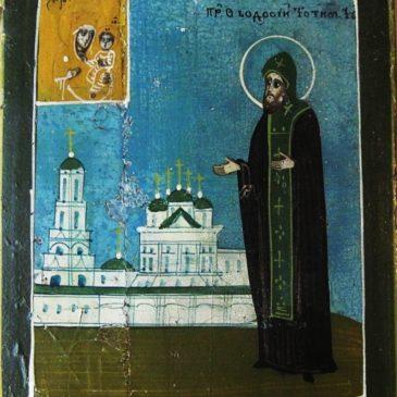 10 февраля – День памяти Феодосия, тотемского чудотворца.
