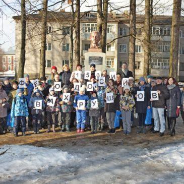 Конференцией, митингом у памятника и выпуском новых книжных изданий отметили на Вологодчине 150-летие Феодосия Вахрушова