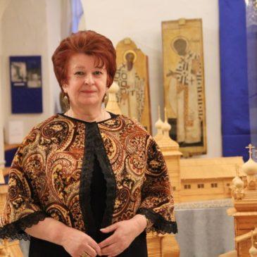 Сотрудник Тотемского музейного объединения Валентина Алексеевна Притчина стала почетным гражданином города Тотьмы