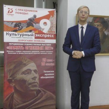 """Культурный экспресс """"Дорогами победы"""" в Тотьме"""