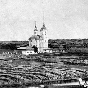 Леденгский солеваренный завод около 1860–1868 гг.