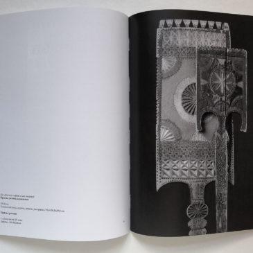 Фотограф из Санкт-Петербурга выпустил книгу-каталог «Тотемские древности»