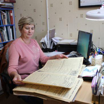Архив районной газеты в формате онлайн теперь доступен каждому