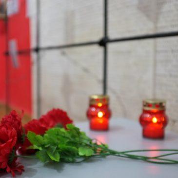 К Дню памяти жертв политических репрессий