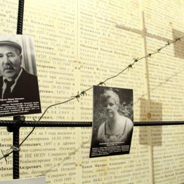 Тотемское музейное объединение приняло участие в семинаре Ассоциации музеев памяти