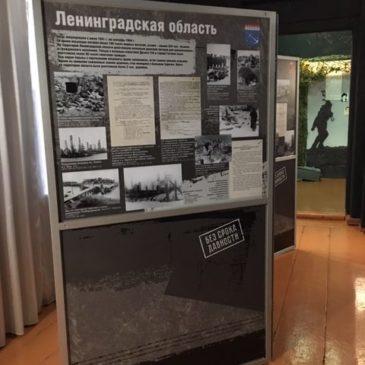 """Всероссийская выставка """"Без срока давности"""" в Тотьме"""