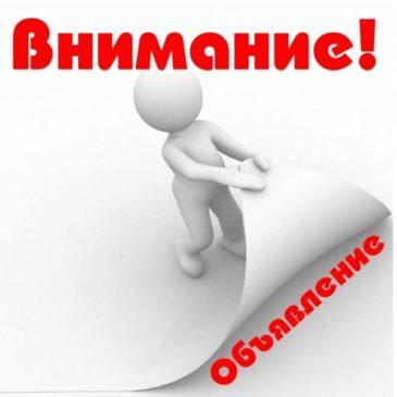 О работе музеев Тотьмы с 1 по 7 ноября